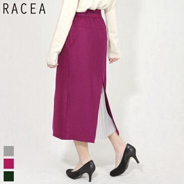 RACEA/ラシア バックプリーツロングタイトスカート (パープル/Mサイズ/20210403)
