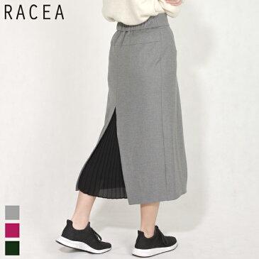 RACEA/ラシア バックプリーツロングタイトスカート (グレー/Mサイズ/20210403)