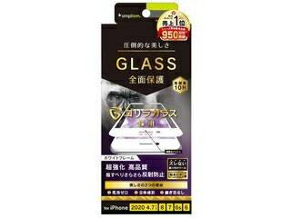 simplism シンプリズム iPhone SE(第2世代)/8/7/6s/6 4.7インチ用 立体成型シームレスガラス ホワイト TR-IP204-GM3F-GOAGBK