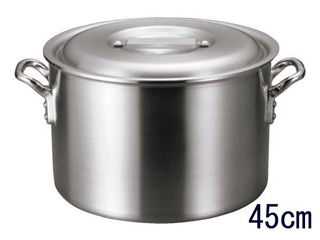 アルミバリックス半寸胴鍋(磨き仕上げ)45