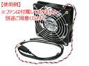 エムスタで買える「XINRUILIAN(X-FAN) FAN用USB電源変換ケーブル XC-USB5V」の画像です。価格は334円になります。