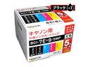 ワールドビジネスサプライ ワールドビジネスサプライ 【Luna Life】 キヤノン用 互換インクカートリッジ BCI-7E+9/5MP 9ブラック1本