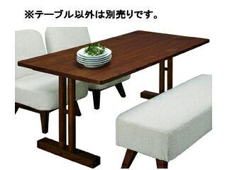 【Lkka/ルッカ】ダイニングテーブルCL-63TBR
