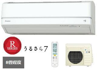 ※設置費別途 DAIKIN/ダイキン AN25URS-W ルームエアコン Rシリーズ ホワイト うるさら7 【大型商品の為時間指定不可】【nsakidori】:エムスタ