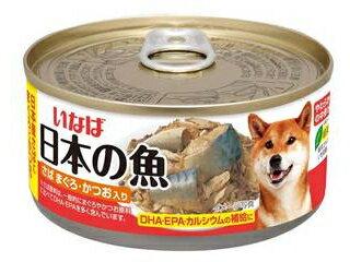 いなばペットフード 日本の魚 さば まぐろ・かつお入り 170g TD-01