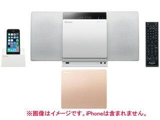 X-SMC01BT-W(ホワイト)スタイリッシュCDミニコンポ
