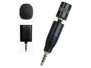 スマホで講義・会議の音を録るラトックシステム スマートフォン・タブレット用指向性モノラルマ...