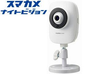ネットワークカメラスマカメナイトビジョン暗視撮影マイク内蔵CS-QR20