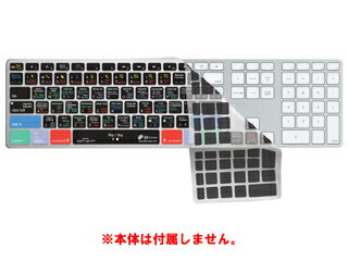 DAW・DTM・レコーダー, その他 KB Covers LogicApple KeyboardUS KB Covers LOG-AK-CC