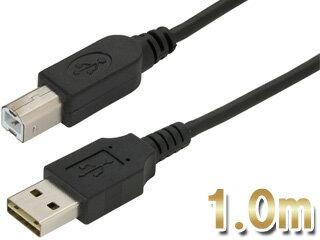 PLANEX/プラネックスコミュニケーションズ 迷わず挿せるUSBケーブル THE FLIPPER/ザ・フリッパー 【外付けHDD、プリンタ用】 ブラック 1m UFC-AB-1-BK ※バッファロー社製「どっちもUSB充電器」など、メス側がどちらでも挿せる加工にしてある製品には使用できません。