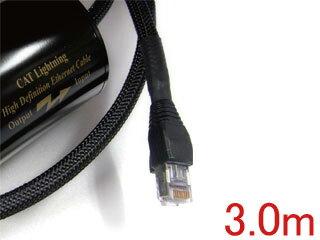 ケーブル, LANケーブル SAEC CAT Lightning LAN 3.0m