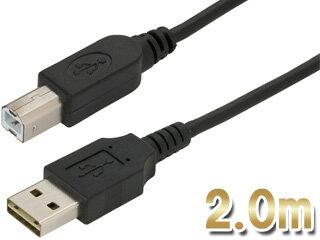 PLANEX/プラネックスコミュニケーションズ 迷わず挿せるUSBケーブル THE FLIPPER/ザ・フリッパー 【外付けHDD、プリンタ用】 ブラック 2m UFC-AB-2-BK ※バッファロー社製「どっちもUSB充電器」など、メス側がどちらでも挿せる加工にしてある製品には使用できません。
