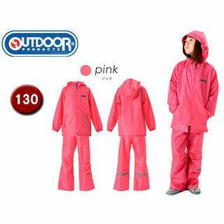 OUTDOOR PRODUCTS/アウトドアプロダクツ 子供用 レインスーツ キッズ  (ピンク)