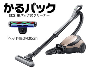 【nightsale】 HITACHI/日立 CV-PD30(N) 紙パック式クリーナー かるパック (シャンパンゴールド)