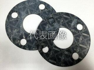 DIY・工具, その他 NICHIAS 1120-2t-FF-5K-200A(1)