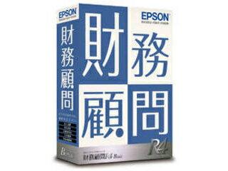 EPSON エプソン 財務顧問R4 Basic 1ユーザー Ver.20.1