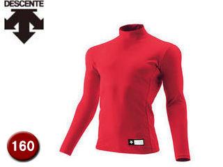 DESCENTE/デサント JSTD750-RED ジュニア ハイネック 長袖 リラックスFITシャツ 【160】 (レッド)