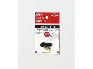 木材・建築資材・設備, その他 KVK KV13 12 PZK4BTP-15