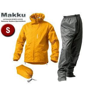 Makku/マック AS-8000 デュアルワン 全2色5サイズ レインスーツ上下 防水 2レイヤー (マットイエロー/マットグレー)