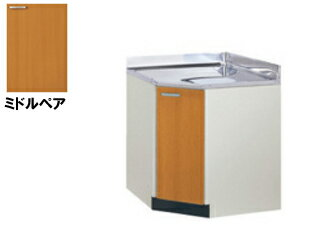 LIXIL/リクシル 【sunwave/サンウエーブ】GSM-C-75K コーナー用調理台 (ミドルペア):エムスタ