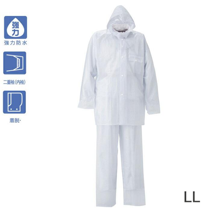 スミクラ レインメイトスタースーツ 全4サイズ 上下スーツ 防水 日本製 フード着脱式 (LL/クリア)