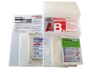 Sunhayato/サンハヤト PK-11 感光基板製作入門キット
