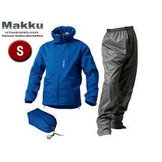 Makku/マック AS-8000 デュアルワン 全2色5サイズ レインスーツ上下 防水 2レイヤー  (マットブルー/マットグレー)