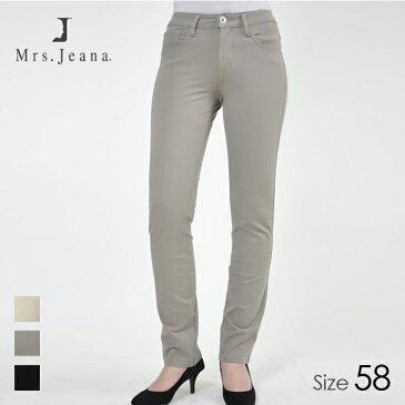 MrsJeana/ミセスジーナ レディース サテンストレッチタイトストレート パンツ (73 ブラウンカーキ/サイズ58) MJ4481