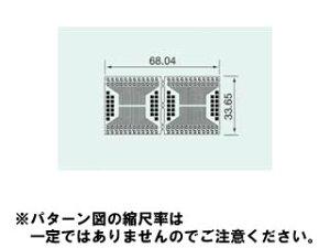 0.65mmピッチMAX.48ピン用Sunhayato/サンハヤト SSP-64 SOP IC変換基板