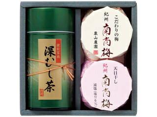 紀州南高梅・静岡銘茶詰合せ/UMN−25