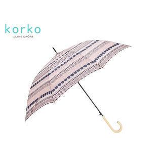 korko/コルコ 81164 長傘 ジャンプ  全7色 カーボンファイバー骨 木製ハンドル  (エルサ)
