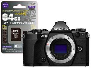 【送料無料】【smtb-u】【発売記念キャンペーン中!】 OLYMPUS/オリンパス OM-D E-M5 Mark II ...