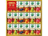 カゴメ カゴメ 野菜生活ギフト<国産プレミアム>/YP−30