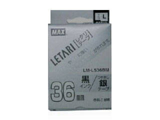 MAX/マックス 【Bepop mini/ビーポップミニ】レタリテープ 36mm幅 つや消し銀 黒文字 LM-L536BM (36MM LX90607)