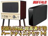 DOSHISHA/ドウシシャ VT-203BR 20型ハイビジョンLED液晶テレビ+USB3.0対応外付けハードディスク 3TBセット