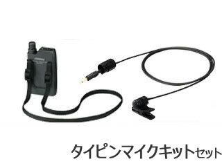 Victor/ビクター ワイヤレスマイク送信機(ペンダント型)&タイピンマイク【WM-P980 + WT-UM80】
