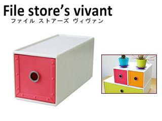 Hachiman/八幡化成 File store's vivant/ファイルストアーズ ヴィヴァン 720 【ピンク】