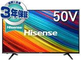 【安心のメーカー3年保証付!】 Hisense/ハイセンス HJ50N3000 50V型4KLED液晶テレビ 【hisensetv】 【沖縄・その他の離島は配送できません】 【配送時間指定不可】
