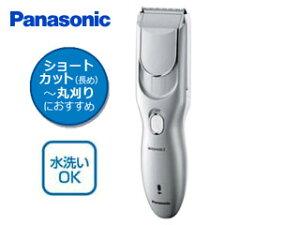 「耳まわりカット」も「毛くずお手入れ」もラクラク。Panasonic/パナソニック 【納期未定】ER-G...