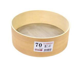 その他の調理器具, こしき NAGANO 70 7