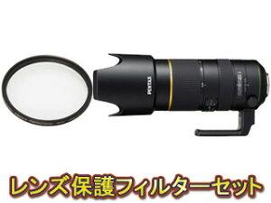 【送料無料】【smtb-u】【特別価格!】 PENTAX/ペンタックス HD PENTAX-D FA★70-200mmF2.8ED D...