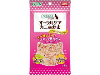 ライオン商事『PETKISS FOR CAT オーラルケア カニ風味かま』