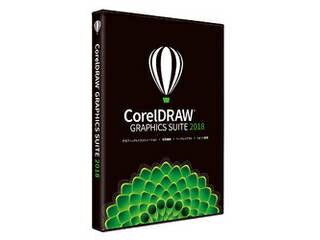 コーレル CorelDRAW Graphics Suite 2018