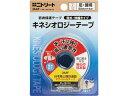 Nitto/ニトリート 【在庫限り】キネシオロジーテープ(撥水タイプ)ブリスターパック