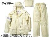 KAJIMEIKU/カジメイク レインタックコート 3303 アイボリー(07) L