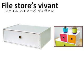 Hachiman/八幡化成 File store's vivant/ファイルストアーズ ヴィヴァン 701 【ホワイト】