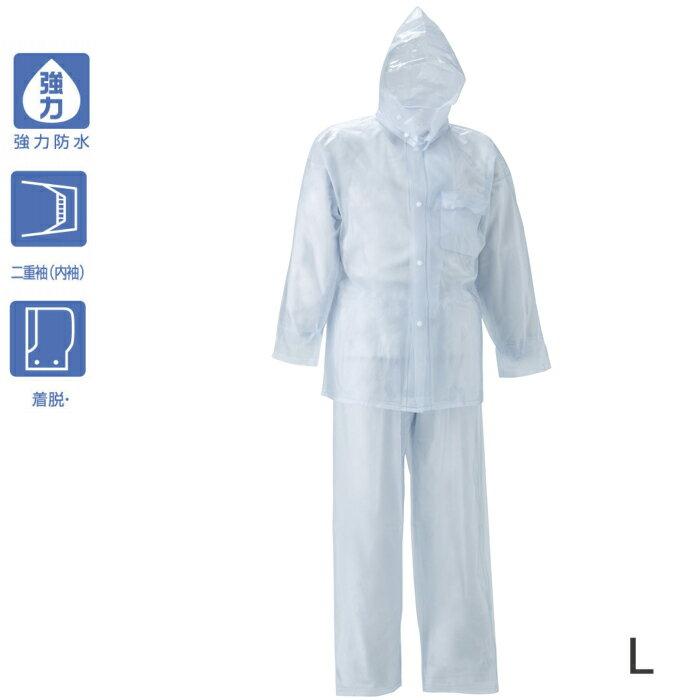 スミクラ スミクラ 0.2Sジャンパーズボン 全3サイズ 上下スーツ 防水 フード着脱式 (L・クリア)