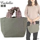 レディースフリルハンドルキャンバストートバッグ(グレー×ピンク/Sサイズ)Cachellie/カシェリエ