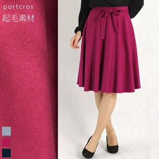 portcros/ポートクロスR/T起毛セミサーキュラースカート(Mサイズ/ライトブルー/I-8167/秋冬)