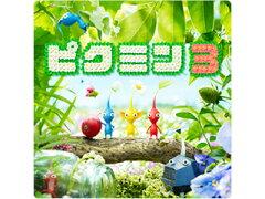 3人の主人公と物語のはじまり任天堂 ピクミン3【Wii U】